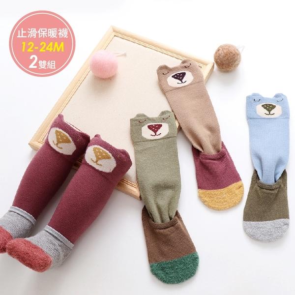 (兩雙組)寶寶襪 全棉長筒+船型襪 兩穿 立體造型襪 秋冬兒童地板襪 防滑嬰兒襪 (12-24M)【JB0095】