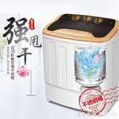 洗衣機AUX/奧克斯洗脫一體家用雙桶雙缸半全自動小型嬰兒童迷你 220v漾美眉韓衣