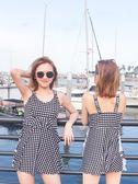 日韓運動游泳衣女連體學生保守裙式網格小碎花清新性感低胸泡溫泉 巴黎時尚