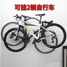 自行車墻壁掛鉤 掛壁式自行車掛架 室內展示架 山地車墻上掛鉤 3C優購