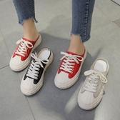 半拖鞋 包頭半拖鞋女外穿2020夏季新款時尚百搭厚底涼拖網紅帆布小白鞋潮 童趣屋
