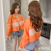 防曬衣 2020夏季韓版新款時尚寬鬆防曬衣女長袖上衣休閒顯瘦薄款外套女潮 JX2381【衣好月圓】