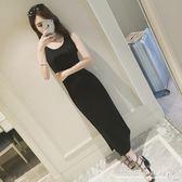 夏韓版側開叉包臀中長款吊帶打底洋裝黑色莫代爾背心長裙女 『CR水晶鞋坊』