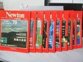 【書寶二手書T4/雜誌期刊_QKX】牛頓_70~79期間_共10本合售_青藏大高原等