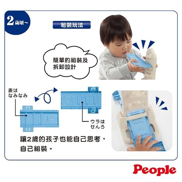 日本PEOPLE 米的小車車玩具組合