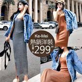 克妹Ke-Mei【AT50533】女神渡假風 性感細肩帶側開叉加長版針織長洋裝
