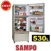 SAMPO 聲寶 SR-A53GDV 經典玻璃系列 (Y5) 530L 高效能壓縮機 DC風扇 公司貨 SRA53GDV ※運費另計(需加購)
