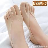 五指襪女淺口夏季薄隱形絲襪可愛船襪硅膠防滑分指短襪女士襪子 快速出貨