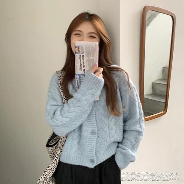 針織外套毛衣女寬鬆外穿秋季冬百搭外套新款加厚學生日繫復古針織開衫 凱斯盾