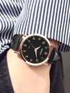 手錶男錶韓版簡約時尚潮流防水學生全自動非機械錶運動石英男士錶 潮流前線