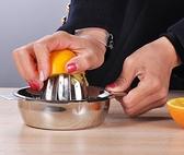 手動榨汁機 304不銹鋼手動石榴榨汁機 橙汁壓榨器擠壓器家用水果擠神器【快速出貨八折搶購】