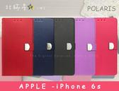 加贈掛繩【北極星專利品可站立】for蘋果APPLE iPhone 6 6s 4.7吋 皮套手機套側翻側掀套保護套殼