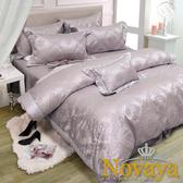 【Novaya‧諾曼亞】《坎貝爾》精品緹花貢緞精梳棉雙人七件式床罩組