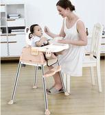 寶寶餐椅可折疊便攜式座椅多功能嬰兒學坐椅子兒童吃飯餐桌椅wy