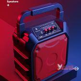 廣場舞音響 無線藍芽音箱戶外廣場舞重低音炮超大音量手提便攜式手機迷你小型音響T