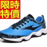 慢跑鞋-輕便有型經典男運動鞋61h20[時尚巴黎]