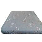 [好也戶外]OutdoorBase 原廠歡樂時光充氣床墊舒柔布床包套 XL/L NO.26329