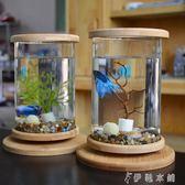 創意斗魚缸玻璃迷你小型造景生態瓶水族活體辦公室桌面斗魚瓶igo 伊鞋本鋪