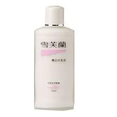 雪芙蘭嫩白水乳液150ml【愛買】