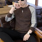 毛衣 春秋裝男士圓領拼接撞色休閒套頭毛衫正韓男毛衣針織衫 酷我衣櫥