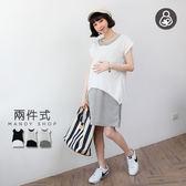 *蔓蒂小舖孕婦裝【M8060】*台灣製.哺乳衣.兩件式配色罩衫背心裙洋裝