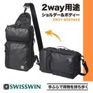 現貨配送【SWISSWIN】日版 2WAY機能 單肩後背包 斜背包 側背包 腳踏車包 7個口袋