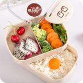 便當盒分隔長方形飯盒可微波爐學生餐盒韓國可愛成人減肥餐脂 js2270『科炫3C』