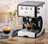 Donlim/東菱 DL-KF500S 咖啡機家用全半自動意式商用蒸汽式打奶泡 mks免運