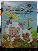 挖寶二手片-X19-062-正版DVD*動畫【羊羊與灰太狼(7)】-國語發音