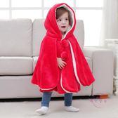 嬰兒披風  嬰兒披風斗篷加厚法蘭絨兒童披肩秋冬保暖擋風保暖男女寶寶外出服 中秋烤肉特惠