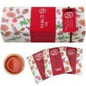 公館紅棗養生茶3g x20入