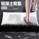 硅藻土地墊 地墊 軟墊 吸水地墊 腳踏墊 止滑墊 防滑墊 軟地墊 止滑墊 防滑墊 珪藻土 廁所 浴室