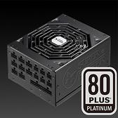 SUPERFLOWER 振華 LEADEX Platinum SE 1000W 白金 全模 80+ 電源供應器