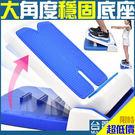 腳底按摩設計(防滑顆粒) 六種角度選擇(循序漸進) 修飾雙腿曲線(伸展腳筋)