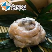 創鮮家.花枝蝦漿(300g/盒,共2盒)﹍愛食網