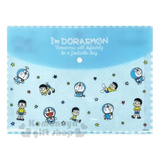 〔小禮堂〕哆啦A夢 塑膠橫式扣式資料袋《A4.藍.格紋》文件袋.收納袋.銅板小物 4904555-05466