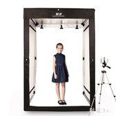220v LED服裝攝影棚180CM柔光箱 模特拍照攝影燈箱柜式服裝景物攝影棚 js22031『科炫3C』