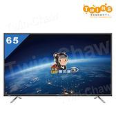 禾聯HERAN 65吋4K 智慧聯網 LED液晶顯示器/電視+視訊盒(HD-65UDF28-MH3-F02)