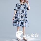 大尺碼洋裝-大碼女裝夏季新款撞色印花雪紡裙子顯瘦氣質百褶荷葉邊連衣裙-奇幻樂園