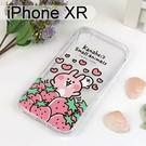 卡娜赫拉空壓氣墊軟殼 [草莓滿滿] iPhone XR (6.1吋)【正版授權】