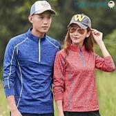 【618好康又一發】戶外運動速干衣女跑步健身長袖登山T恤