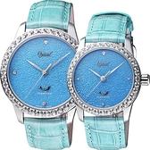 Ogival 愛其華 琺瑯晶鑽機械對錶/情侶手錶-淺藍/42+37mm 1550.14AGW+1550.14AMW