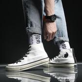 武術鞋-1970s帆布鞋男太極陰陽鞋子男潮高幫板鞋黑白休閒鞋 多麗絲旗艦店