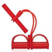 拉力繩仰臥起坐拉力器彈力繩器材家用女健身運動輔助瘦肚子彈力帶
