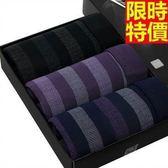 內褲禮盒(三條)-簡約條紋柔軟透氣舒適男四角褲套組3色66o20【時尚巴黎】