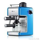 咖啡機 Bear/小熊 KFJ-202AA 咖啡機 家用全自動意式煮咖啡機迷你奶茶機 igo【小天使】