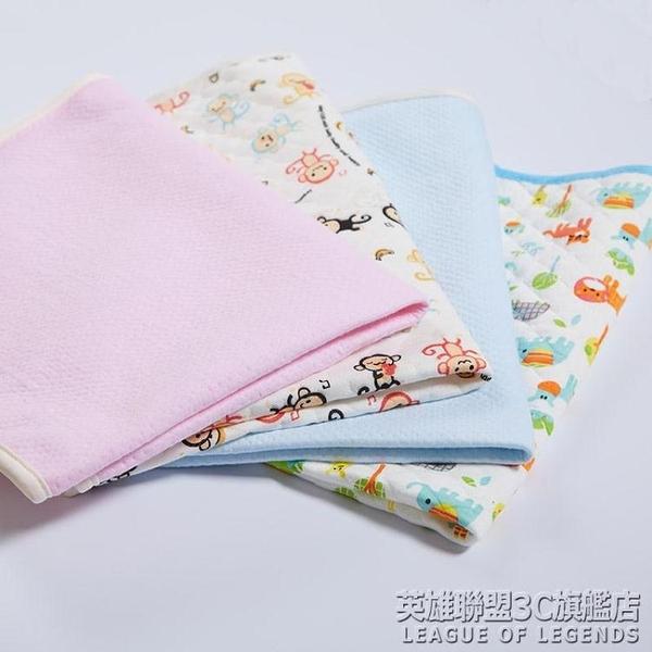 嬰幼兒隔尿墊可水洗新生兒童寶寶純棉床墊防水夏天透氣大床護理墊 英雄聯盟