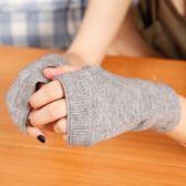 促銷款手套女冬可愛正韓卡通半指手套女冬學保暖無指短款羊毛線情侶交換禮物