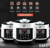 110v 電壓力鍋雙膽3L智能迷你高壓鍋飯煲出口美國日本加拿大煮飯煲 PA7753『紅袖伊人』