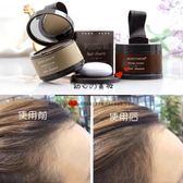 發際線粉填充陰影粉補發防水修容筆持久額頭濃密鼻影高